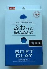 NEW Daiso Japan Soft Clay Blue color DIY Handmade F/S Made in Japan