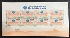 China Stamp 2018-16 SCO Qingdao Summit Silk Miniature Sheet MNH