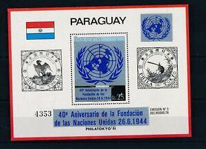 [338472] Paraguay good very fine MNH sheet