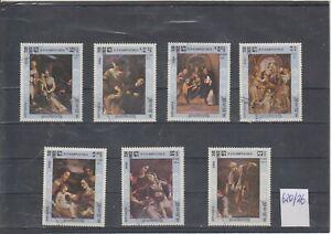 Kampuchea Nr. 620-26 used