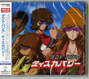 DAFT PUNK-DISCOVERY-JAPAN CD C68