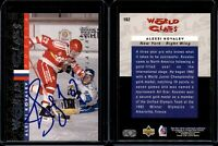 Alexei Kovalev 1995-96 Upper Deck Be a Player Autograph #182 Auto