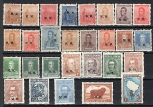 """ARGENTINA 1913/38 TWENTY EIGHT OFFICIAL STAMPS MNH/MH MINISTERIALES """"M.M"""""""