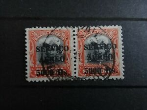 BRAZIL  AIRMAIL  AEREO  5$/100$   1927