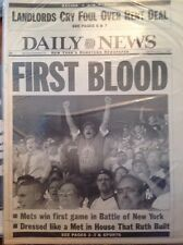 New York Mets Yankees 1st Interleague Game Daily News Newspaper Subway Series 97