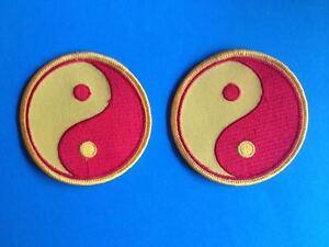 2 Lot Vintage Yin Yang Kung Fu Karate MMA Martial Arts Uniform Gi Patches 453