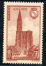 STAMP / TIMBRE FRANCE N° 443 ** CATHEDRALE DE STRASBOURG