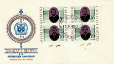 SAMOA - ILLUSTRATED FIRST DAY COVER - 1968 - W 347
