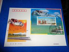 PR CHINA, SCOTT# 3160 SOUV SHEET FDC, W/CACHET, U/A