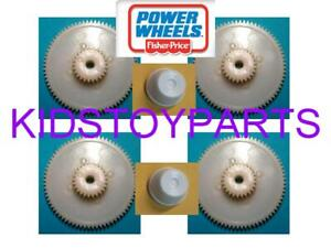4x Gear #1 First Gears Power Wheels ALL #7R GEARBOXS 25/72 teeth +2x push nut