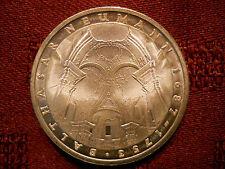 Germany - Federal Republic 5 Mark, 1978, 225th Anniversary - Death of...