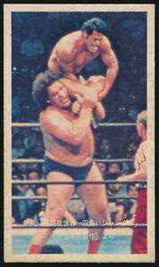 1978 Andre The Giant / Antonio Inoki Japanese Wrestling Thick Menko Card #71184