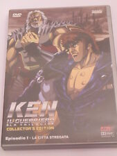 Ken il guerriero. La trilogia  collectors edition DVD - n° 1 la città stregata