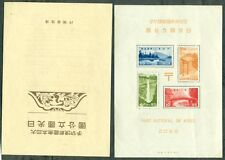 JAPAN #283a Souvenir sheet with booklet, og, NH, VF