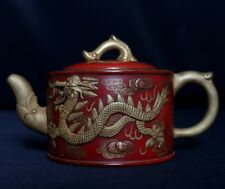 Exquisite Chinese Hand Carving Gilt ZiSha Pottery Purple Sand Teapot PT298