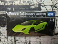 TOMICA PREMIUM #33 LAMBORGHINI GALLARDO SUPERLEGGERA 1/62 SCALE NEW IN BOX