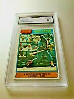 HANK AARON (HOF) 1976 Topps #1 Record Breaker GMA Graded 6 EX-NM