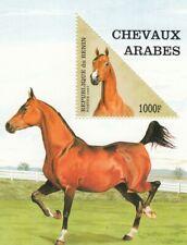 280893 / Fauna Tiere Block ** MNH Benin Pferd