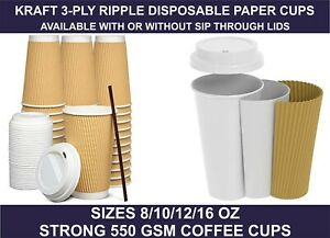 8/10/12/16oz Disposable Coffee Cups Paper Cups Kraft Cups For Hot And Cold Drink