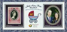 Diamond Jubilee Queen Elizabeth II Royal Visit Baby Malaysia 2012 William MS MNH