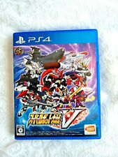 Japanese Game - Super Robot Wars V - 25th Anniversary - Playstation 4 - PS4
