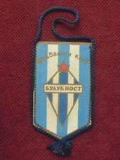 MONTENEGRO FOOTBALL CLUB FK BUDUCNOST TITOGRAD VINTAGE PENNANT , FLAG  PODGORICA