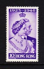 HONG KONG 1948 RSW 10c WITH SPUR ON 'N' SG 171a MINT.