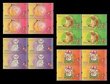 Hong Kong Lunar New Year Monkey stamp block set MNH 2016