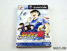 Captain Tsubasa Japanese Import Gamecube GC NGC Nintendo Japan US Seller C