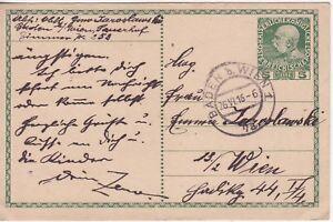 Österreich 1916  Ganzsache Kaiser Franz Joseph super Stempel Baden