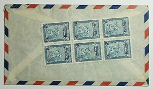 1969 Guatemala Commercial Airmail Cover to Scranton PA