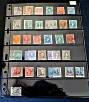 CatalinaStamps:  Argentina Stamp Collection, Lot of 37 Older Stamps, #B59