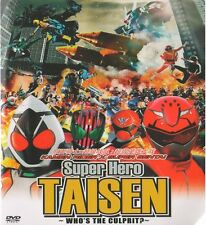 DVD KAMEN RIDER X SUPER SENTAI : SUPER HERO TAISEN- WHO'S THE CULPRIT
