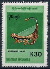 Myanmar 1999 Mi. 346 Nuovo ** 100% Strumenti musicali Strumenti Musicali