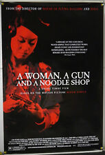 A WOMAN, A GUN AND A NOODLE SHOP ROLLED ORIG 1SH MOVIE POSTER SUN HONGLEI (2009)