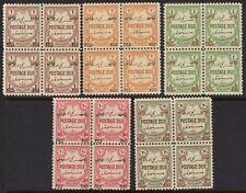 JORDAN 1952 POSTAGE DUE SET IN BLOCKS OF 4 W/FIL CURRENCY SG D350-D354 N. HINGED