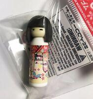 消しゴム Gomme Iwako - Kokeshi brune Papillons - Made in Japan