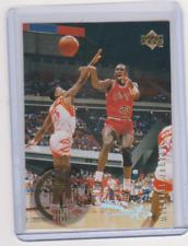 1995 1995-96 UPPER DECK MICHAEL JORDAN 84-85 THE ROOKIE YEARS 137 CHICAGO BULLS