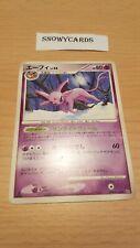 Japanese - 1st Edition - Espeon - DPBP#163 - Rare - Pokemon Card - DP4