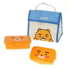 Kakao Friends - Ryan Natural Bag Baby Kids Mealtime 2-Stage Bento Lunch Box Set