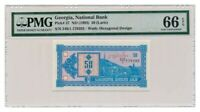 GEORGIA banknote 50 LARIS 1993. PMG MS-66 EPQ