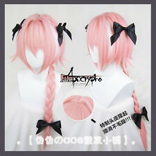 Game FGO Fate Apocrypha Astolfo Cosplay Party Wig Pink Hair Long Ponytail Wigs