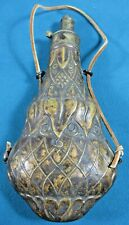 New listing Vintage C. G. & J. W Hawksley Powder Flask , Sheffield - Beautiful Design
