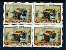 Russia 2060 MNH Academy of Arts Moscow 1958 Lenin at Smolny overprinted X17348M