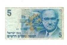 Israel - Five (5) New Sheqalim, 1985