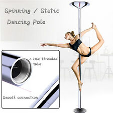 45mm Professional Dancing Pole Solid Removable Static Spinning Stripper Pole