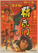 Reproduction Bruce Lee, Vintage Poster, Fist Of Fury, Home Wall Art