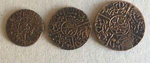 1334 Year 5 Saudi Arabia Hejaz Set ¼ ½ 1 Qirsh Bronze Coin Hussein Ben Ali 203