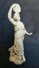 STATUETTE ANTIQUE E&A MULLER, figurine, Ceramic & Porcelain