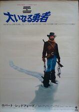 JEREMIAH JOHNSON Japanese B2 movie poster ROBERT REDFORD SYDNEY POLLACK 1972 NM